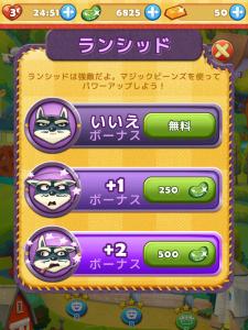 level10-2