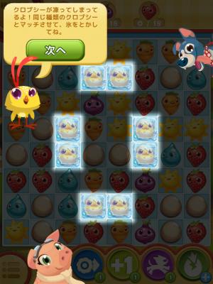 level32-2