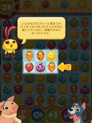 level71-2
