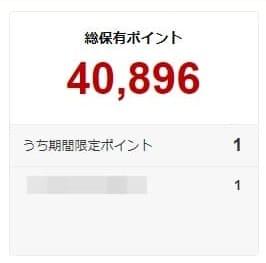 point40000